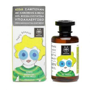 Apivita Shampoing pour enfant à la camomille et miel