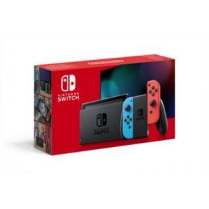 Nintendo Console Switch avec Joy-Con Bleu et Rouge