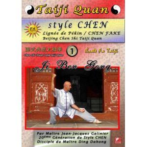 Taiji Quan style Chen #1 - Ji Ben Gong