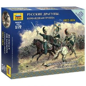 Zvezda Figurines Militaires : Etat Major Dragons Russes à cheval 1812-1814