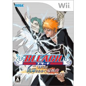Bleach : Shattered Blade [Wii]