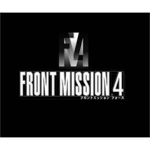 Front Mission 4 [PS2]