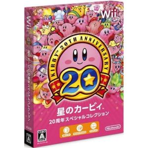 Hoshi no Kirby : 20-Shuunen Special Collection [Wii]