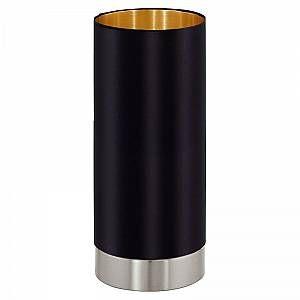 Eglo Lampe à poser MASERLO Nickel mat, 1 lumière - Moderne - Intérieur - MASERLO