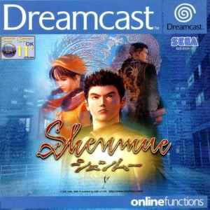 Shenmue [Dreamcast]