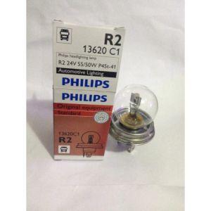 Philips Ampoule 24V 55/50W P45t