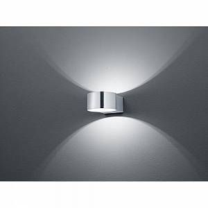 Trio Applique murale LED Lacapo nickelé