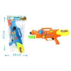 Mgm Pistolet à eau 45 cm