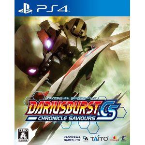 Dariusburst Chronicle Saviours sur PS4