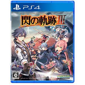 The Legend of Heroes : Trails of Cold Steel III / Eiyuu Densetsu: Sen no Kiseki III sur PS4
