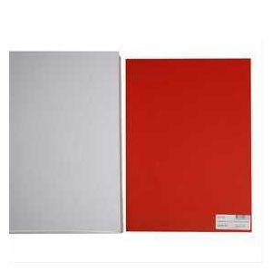 Creotime Papier cartonné A4 Rouge vif - 180 gr - 20 pcs