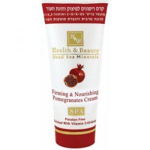 Healthy & Beauty Crème à l'extrait de grenade