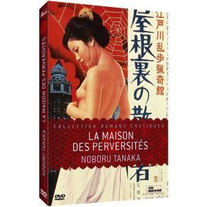 DVD - réservé La maison des perversités