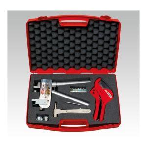 KS Tools 202.1300 - Coffret de pinces pour raccord à glissement