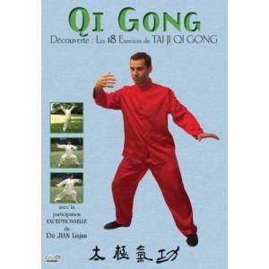Qi gong : Les 18 exercices du Tai Ji Qi Gong