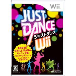 Image de Just Dance [Wii]