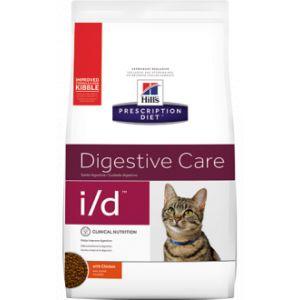 Hill's Feline i/d - Sac 1,5 kg