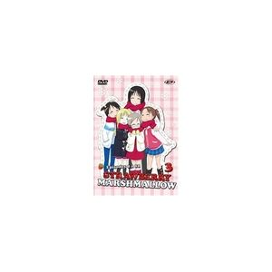 Strawberry Marshmallow - Volume 3