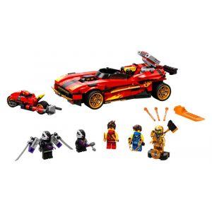 Lego Ninjago 71737 Chargeur Ninja X-1