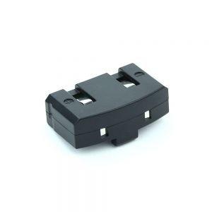 Subtel BA 151 - Batterie pour casque Sennheiser