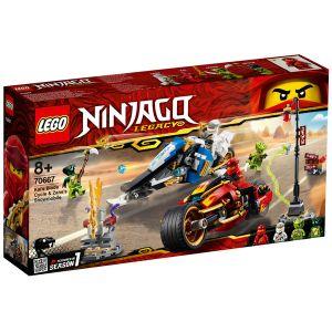 Lego Ninjago - 2019 - Moto Kai et scooter neiges de Zane - 70667