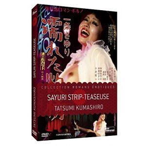 Sayuri, Strip Teaseuse