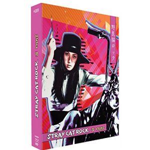 Image de Stray Cat Rock Coffret - Sex Hunter - Female Boss - Machine Animal - Wild Jumbo - Beat '71 [Combo Collector Blu-Ray + DVD] [Blu-Ray]