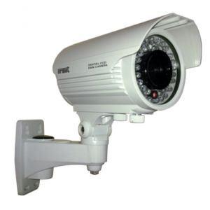 Urmet 1092/204A - Caméra extérieure 420L 4-9mm 30 LED