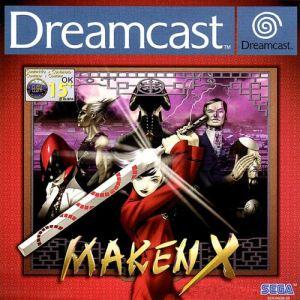Maken X [Dreamcast]