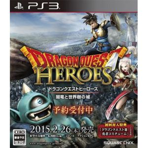Dragon Quest Heroes [PS3]
