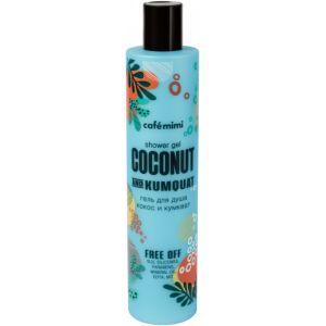Café Mimi Coconut and Kumquat - Shower Gel