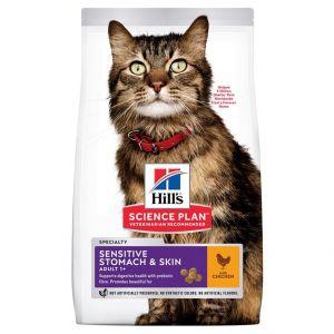 Hill's Croquettes féline adulte sensitive peau et estomac au poulet 1,5 g