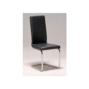 Elisa - 4 chaises de salle à manger design