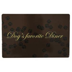 Trixie Dog's favorite diner - Set de table pour chien