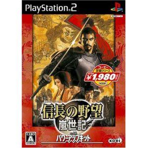 Tecmo Koei Nobunaga No Yabou: Ranseiki With Power-Up Kit Selection) [Import Japonais]
