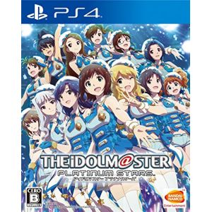 The Idolmaster Platinum Stars sur PS4