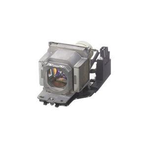 Sony LMP-D213 - Lampe d'origine pour vidéoprojecteur VPL-DW120, VPL-DW125, VPL-DX120, VPL-DX125, VPL-DX140 et VPL-DX145