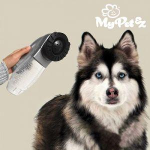 Pet Vacuum Aspirateur Poil Animaux de Compagnie