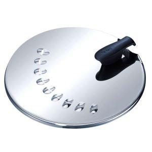 Tefal L9939722 - Couvercle Ingenio anti-projection (20 à 26 cm)