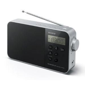 Sony ICF-M780SL - Radio réveil portable