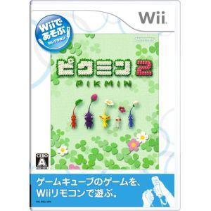 Pikmin 2 [Wii]