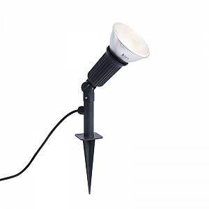 Calex LED ampoule jardin 15W (remplace 125 watt) E27 avec cable 1,5m