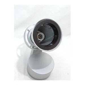 Abi Applique plafonnier grise sur patère pour lampe E27 230V 100W max PAR30 (non incl) CONOS DUE 1887075