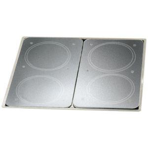 Wenko Lot de 2 couvre-plaques de cuisson universel en verre