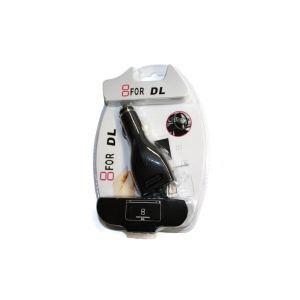 Chargeur pour voiture 12v DS Lite