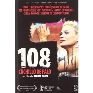108 : Cuchillo de Palo
