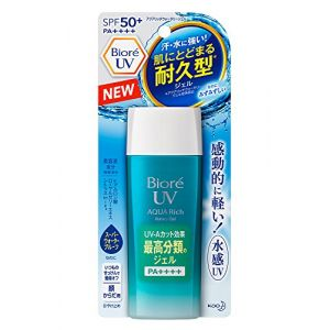 Bioré Sunplay Skin Aqua Tone Up UV Milk