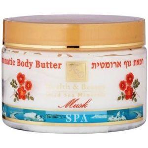 Health & Beauty HB Mer Morte - Beurre de Karité pour le corps - 350ml
