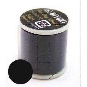 Rayher Fil à enfiler noir - 50 m - 0,27 mm