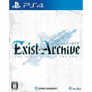 Exist Archive : The Other Side of the Sky sur PS4